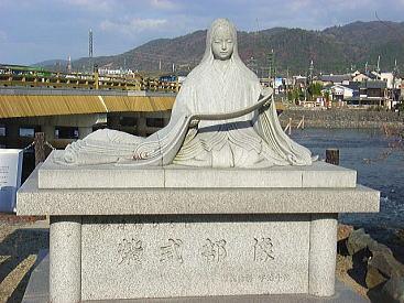 Statue von Murasaki Shikibu in Uji Quelle: geocities.jp