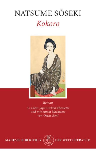 Kokoro von Soseki Natsume